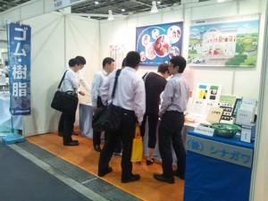 中小企業総合展2013inKansai